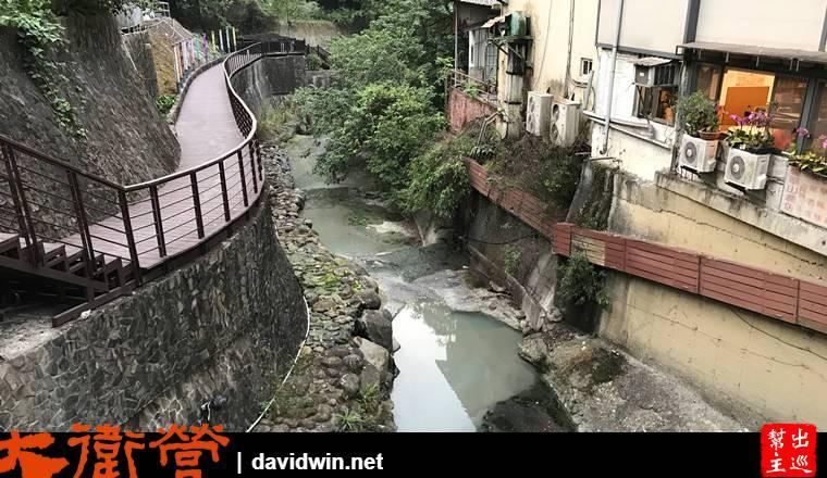 關子嶺溫泉步道