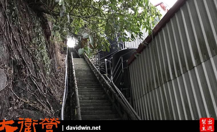 關子嶺天梯好漢坡