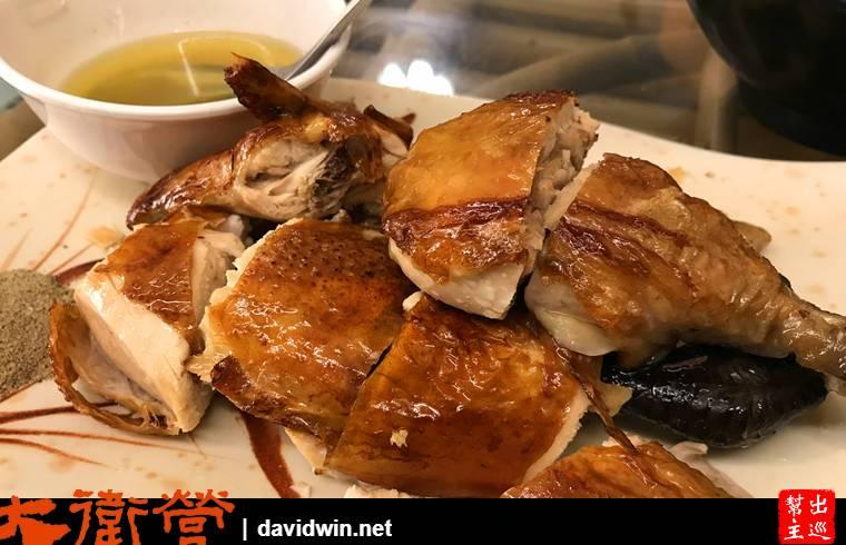 【台灣|台南】關子嶺必吃竹香園甕缸雞