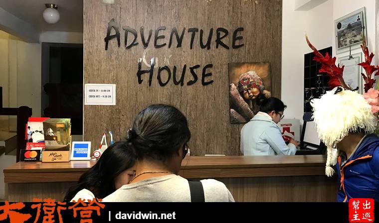 Hotel Machupicchu Adventure House