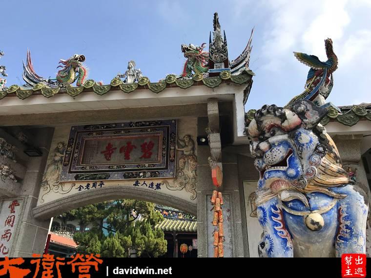 建於清嘉慶三年