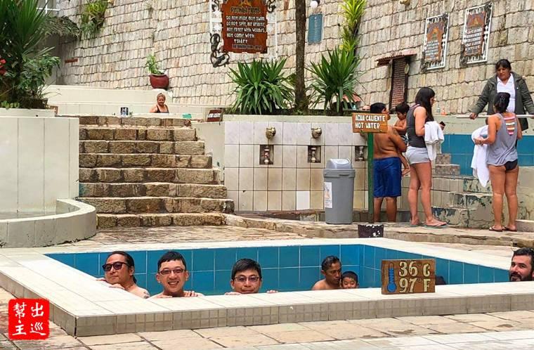 熱水鎮溫泉
