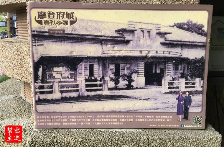 在1934年古蹟中享用美食:街役場古蹟餐坊