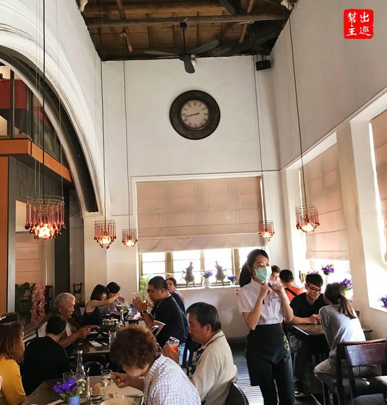 街役場古蹟餐坊