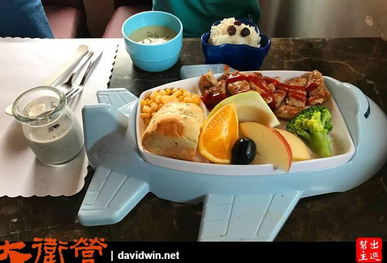 兒童餐:飛機豬排