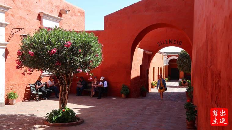 Monasterio de Santa Catalina 聖卡塔莉娜修道院