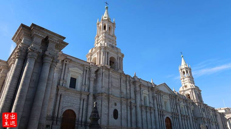 Basilica Cathedral of Arequipa 阿雷基帕 聖殿主教座堂