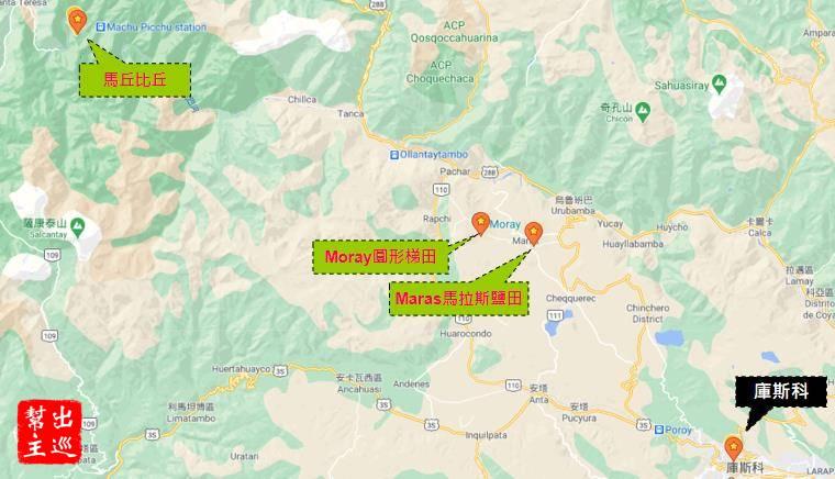 印加聖谷SACRED VALLEY:Moray圓形梯田、Maras馬拉斯鹽田
